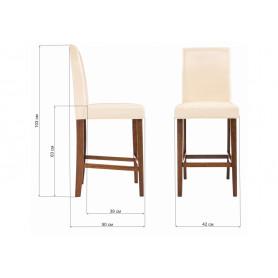 Барный стул brs-3264